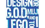 Propriété intellectuelle et design